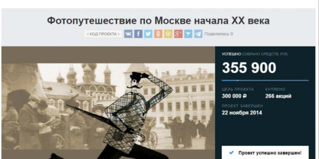 Фотопутешествие по Москве начала ХХ века.