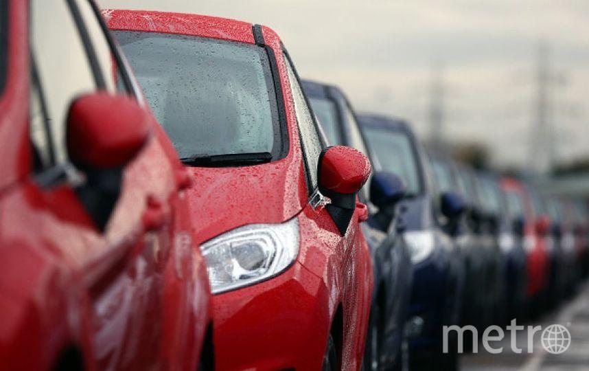 Автомобили. Фото Getty