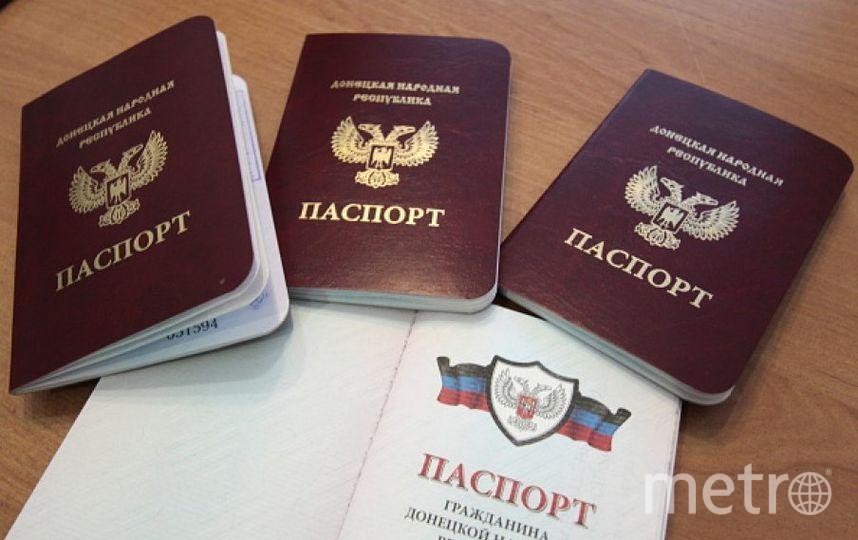 Российские паспорта. Фото Getty