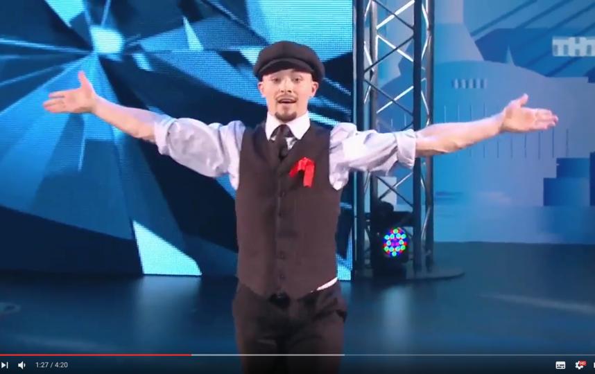 Танцующий Ленин в программе «Танцы» на ТНТ в исполнении Владимира Литвинцева. Фото скриншот YouTube
