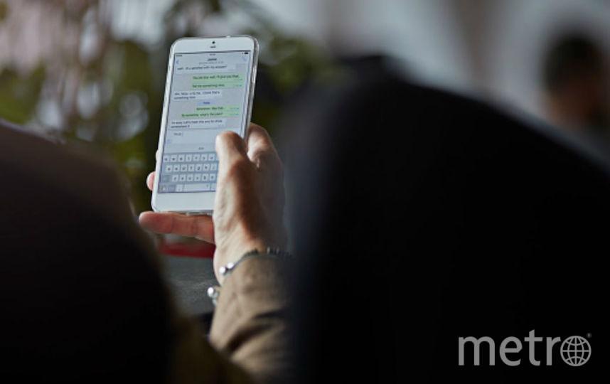 Обнаружен новый вирус, который рассылает личные фото и sms. Фото Getty