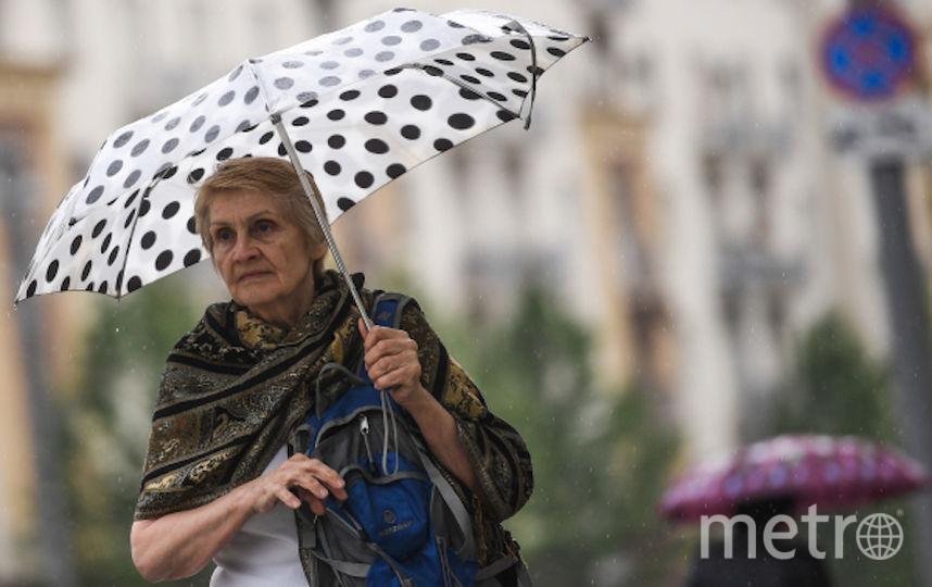 Непогода в Москве. Фото РИА Новости