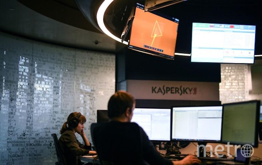 Специалисты лаборатории Касперского за работой. Фото РИА Новости