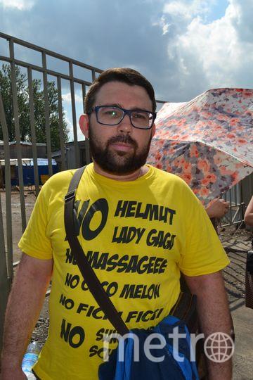 "Александр Коломенский, 31, массажист. Фото Ольга Рябинина, ""Metro"""