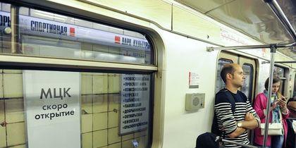 """От синтезатора до стоматологических слепок: что москвичи забывают в метро. Фото Василий Кузьмичёнок, """"Metro"""""""