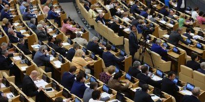 В Госдуме прервали заседание из-за протечки крыши. Фото РИА Новости