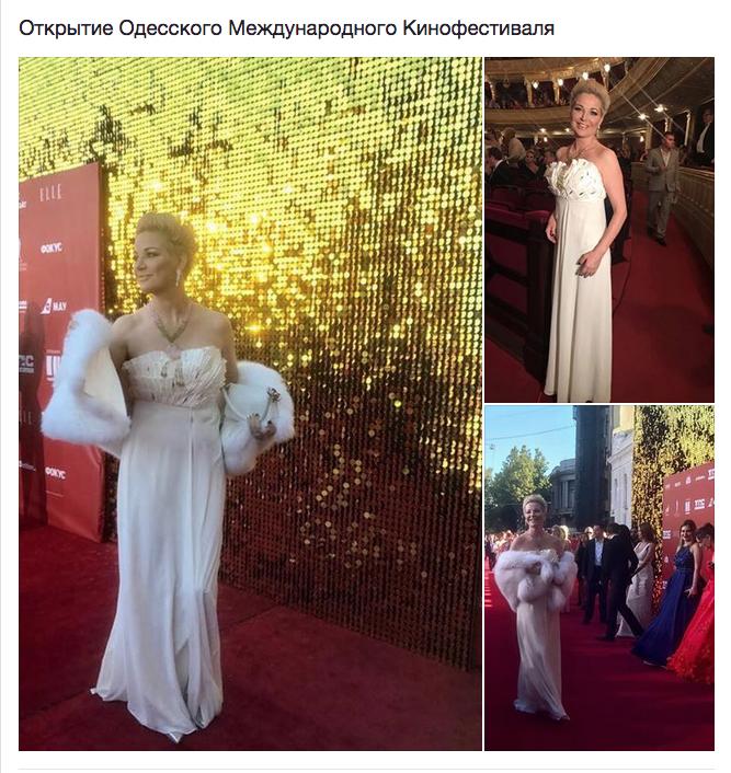 Максакова в мехах появилась на Одесском кинофестивале. Фото Скриншот/www.facebook.com