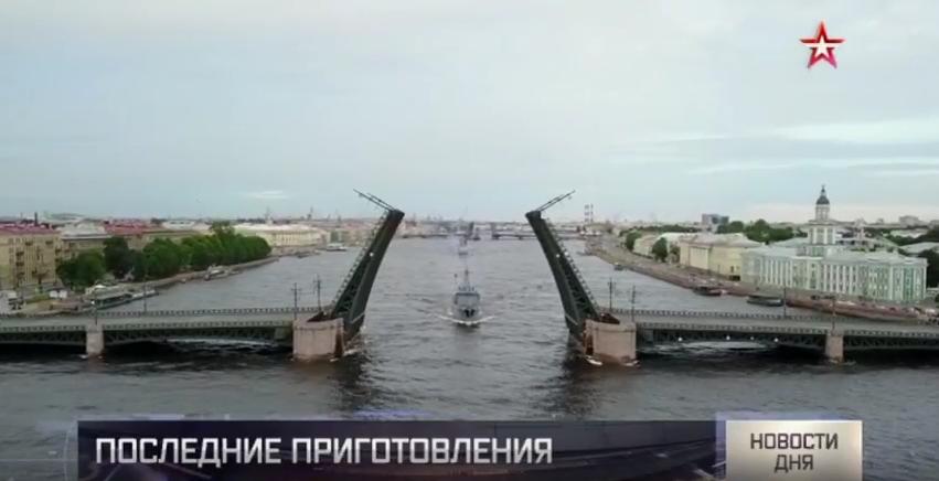 В Петербурге прошла первая репетиция Военно-морского парада ко дню ВМФ. Фото Скриншот Youtube