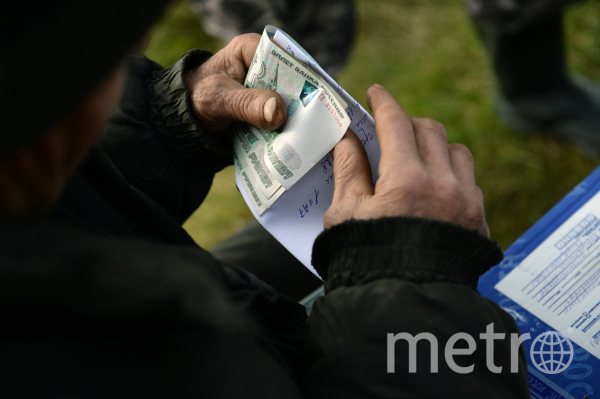 Средства предлагается взять из ФНБ и доходов от управления госсобственностью и от её приватизации. Фото РИА Новости