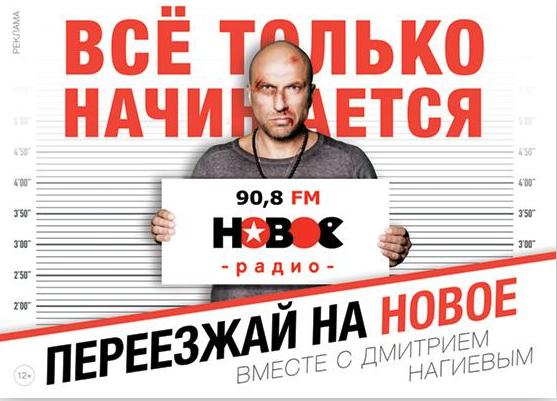 На рекламу с участием Нагиева пожаловались в госслужбы. Фото скриншот sverdlovsk.fas.gov.ru