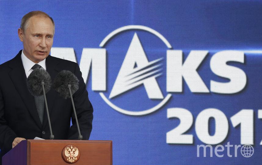 Открылся авиасалон МАКС-2017. Фото AFP