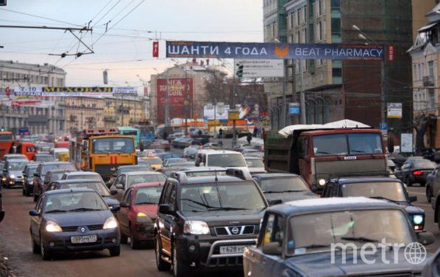 Пробки в Москве. Фото Getty