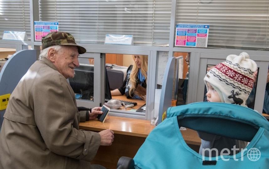 Пенсионер (архивное фото). Фото РИА Новости