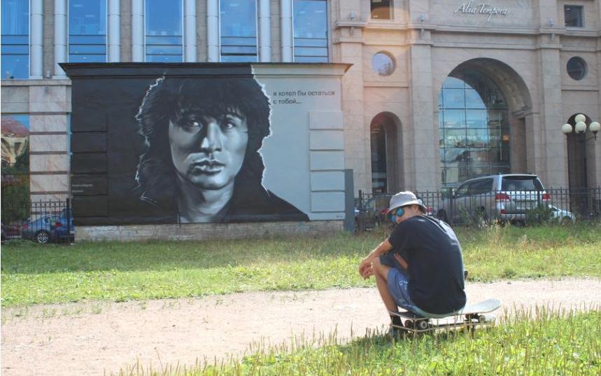 "Граффити Цоя в Петербурге. Фото Архив, ""Metro"""