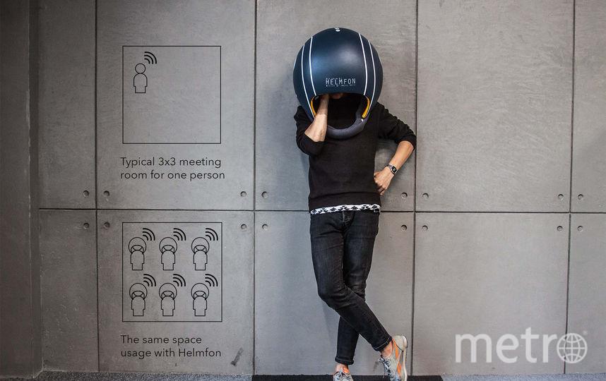 Шлем. Фото Hucho Rayu
