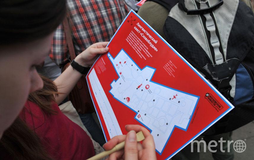 Участники лингвистического квеста (архивное фото). Фото РИА Новости