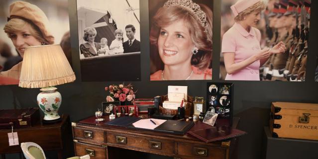 Вещи принцессы Дианы покажут в Букингемском дворце