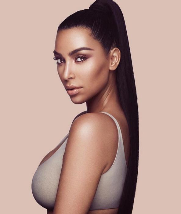 Ким Кардашьян - фотоархив.