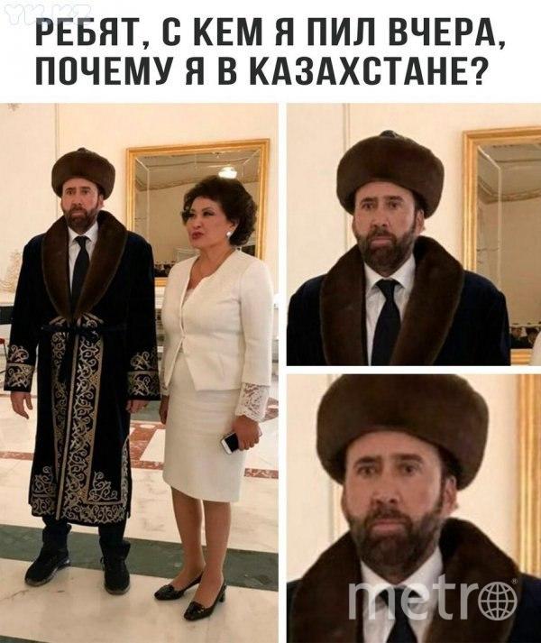Николас Кейдж приехал в Казахстан и стал мемом. Фото vk.com