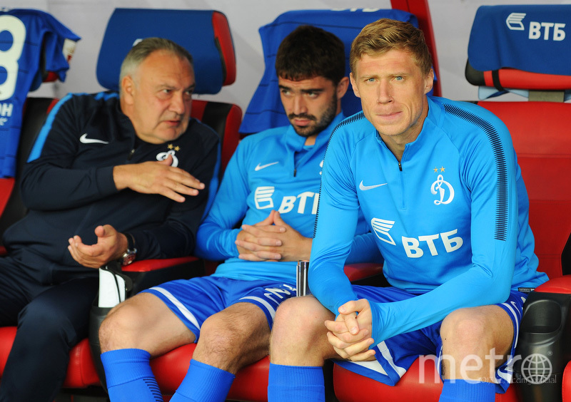 """ФК """"Динамо"""". Фото fcdynamo.ru"""