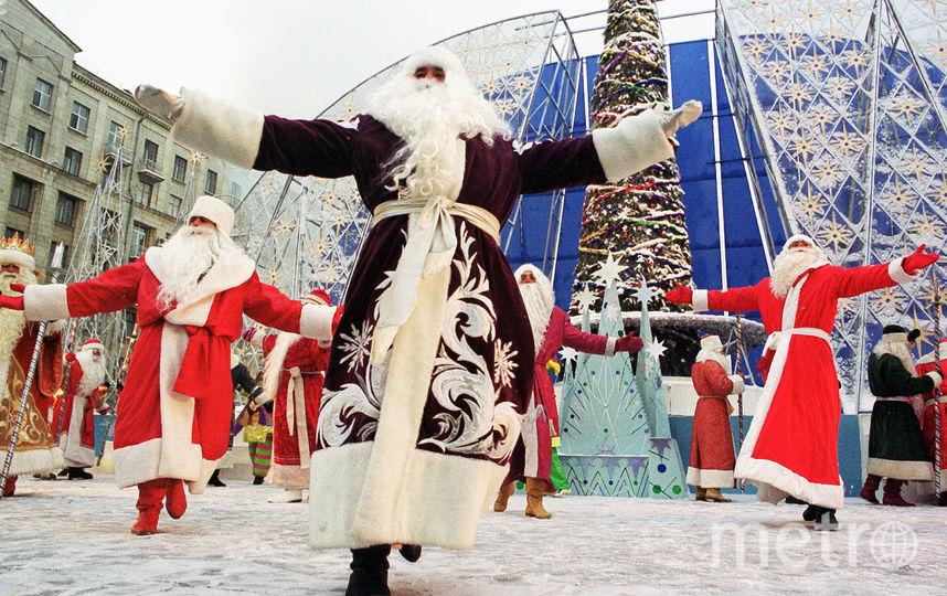Дед Мороз. Фото Getty