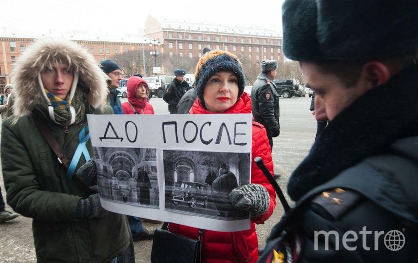 """Суд Петербурга не принял иск по референдуму о статусе Исаакия. Фото """"Metro"""""""