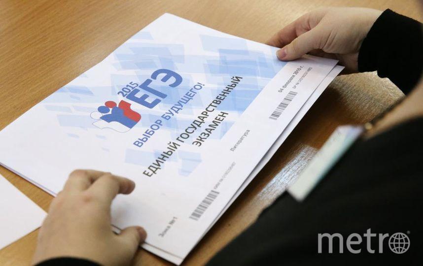 На Ямале 58-летний выпускник набрал 100 баллов на ЕГЭ по физике. Фото Все - скриншот Instagram