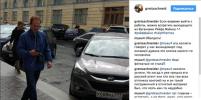 По Петербургу гуляет исполнитель роли Волан-де-Морта