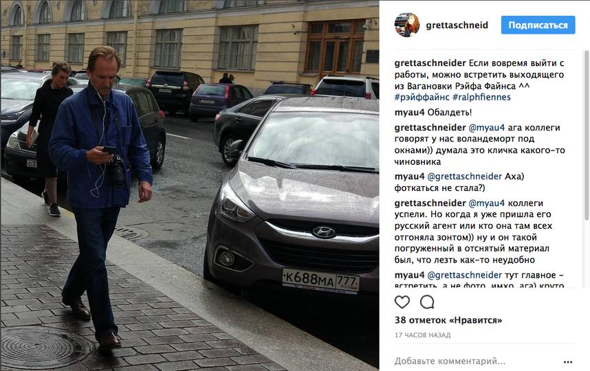 Британский артист Рэйф Файнс снова приехал вПетербург