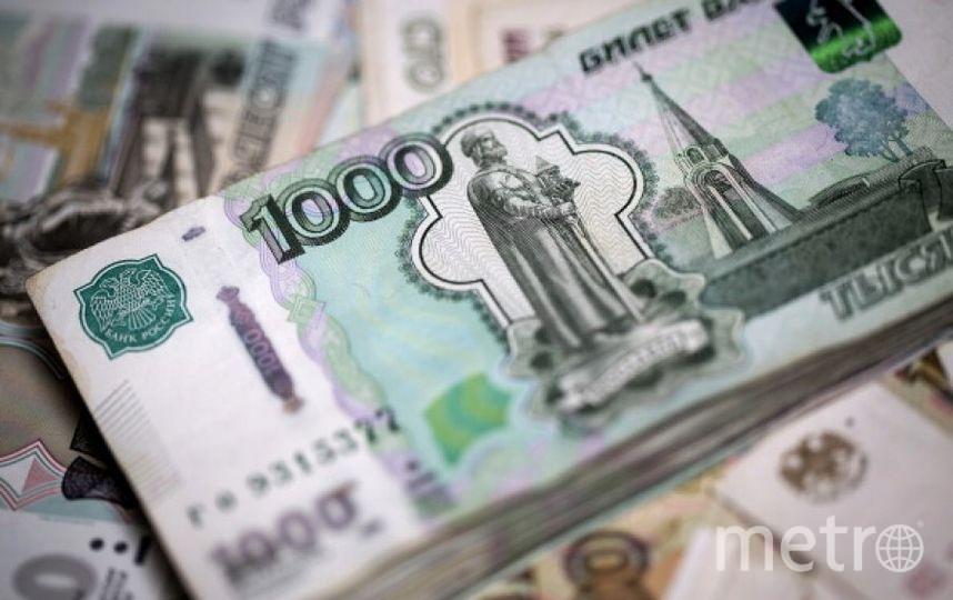 Российские рубли. Фото Getty