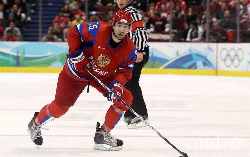 Хоккеист Данис Зарипов. Фото Getty
