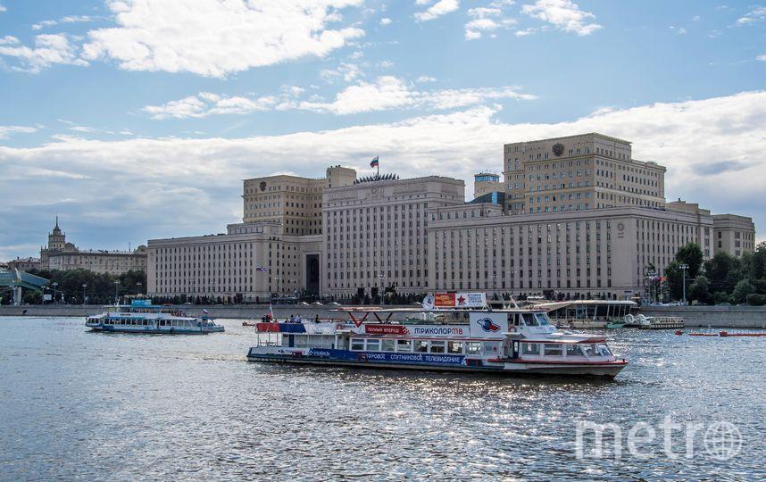 Погода в Москве (архивное фото). Фото AFP