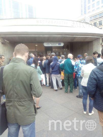 "На станции метро ""Электросила"" ограничен вход. Фото «ДТП и ЧП | Санкт-Петербург», vk.com"