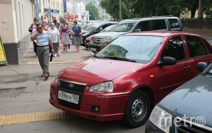 В российской столице расширили зону платной парковки