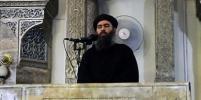 Лидер ИГИЛ опять ушел от возмездия