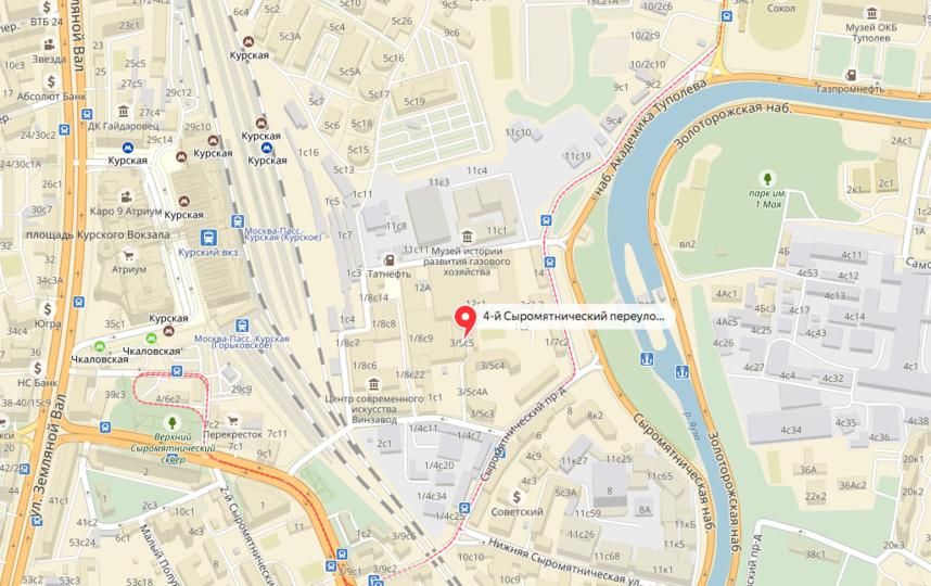 В пиццерии в центре Москвы произошёл пожар. Фото yandex.ru/maps