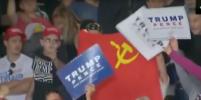 Во время речи Трампа произошла потасовка с использованием флага СССР — Видео