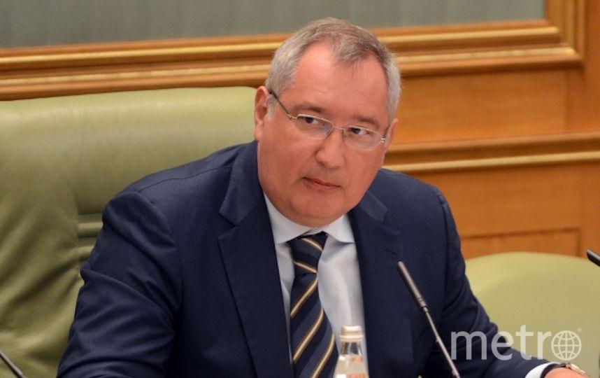 Дмитрий Рогозин. Фото РИА Новости