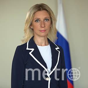 Мария Захарова, официальный представитель МИД.