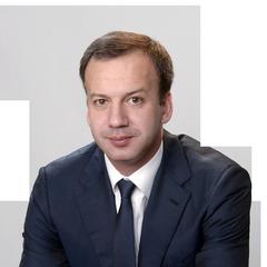 Аркадий Дворкович, вице-премьер.