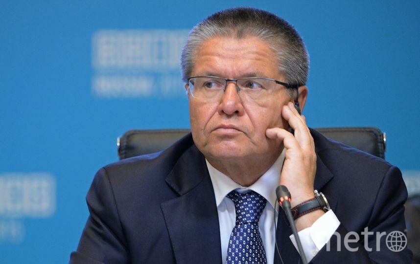 Алексей Улюкаев, экс-министр экономического развития РФ.
