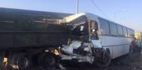 ДТП в Краснодарском крае: число жертв увеличилось