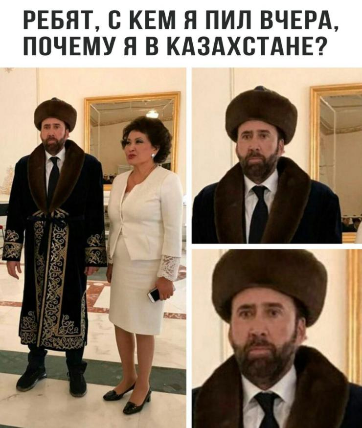 Скриншот Вконтакте.
