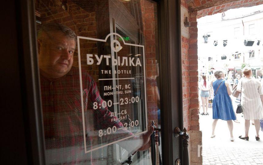 """В Петербурге открыли здание """"Бутылки""""."""