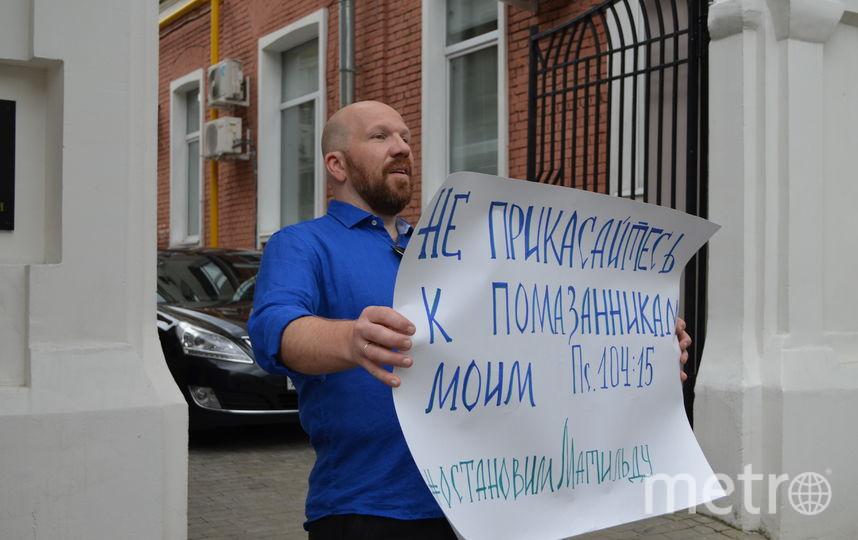 Православные активисты провели серию одиночных пикетов против фильма «Матильда». Фото Алёна Гудеменко.