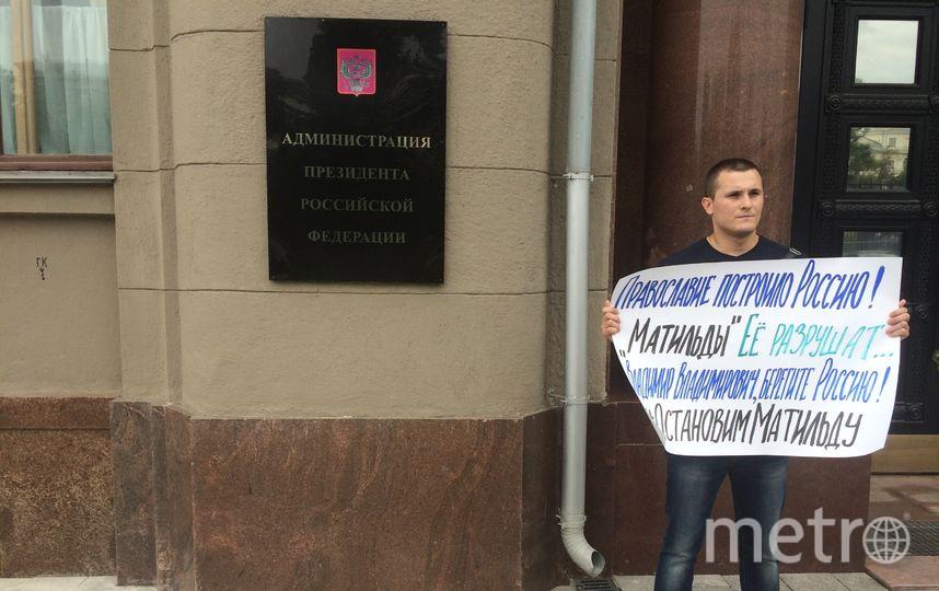 Православные активисты провели серию одиночных пикетов против фильма «Матильда».