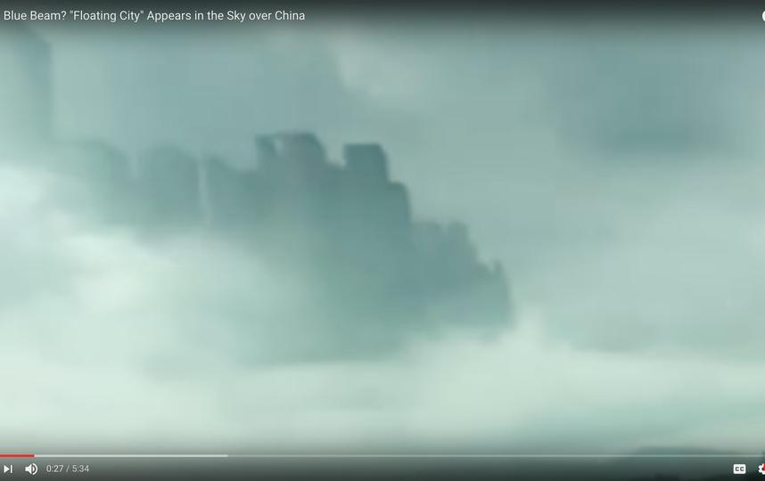 Мираж в Китае. Фото Скриншот Youtube