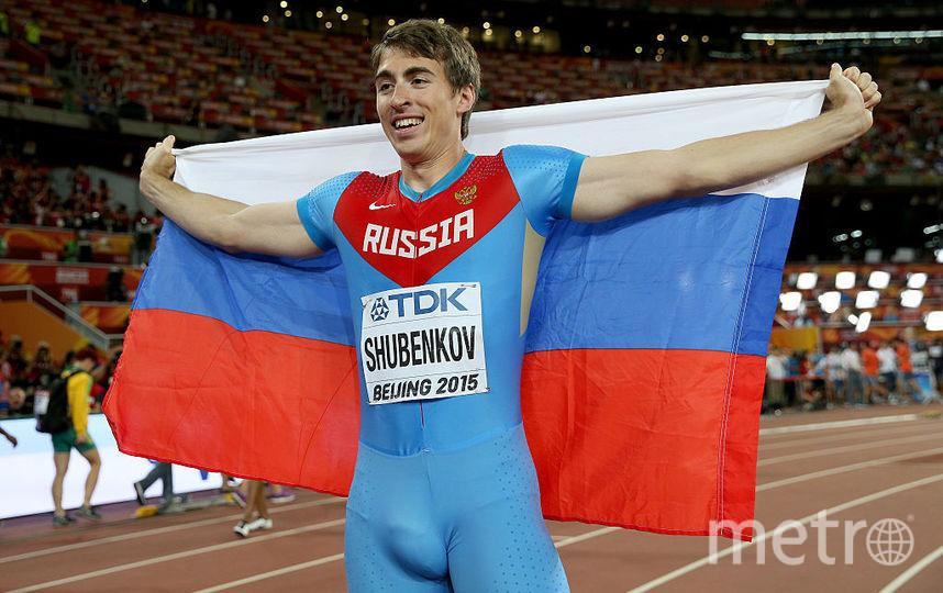 Сергей Шубенков. Фото Getty