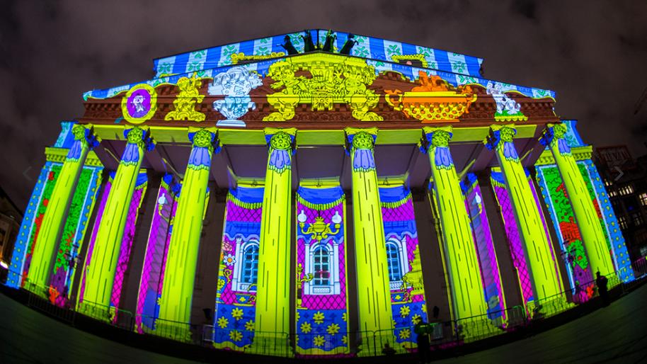 """В Москве пройдет VII Московский международный фестиваль """"Круг света"""". Фото mos.ru"""