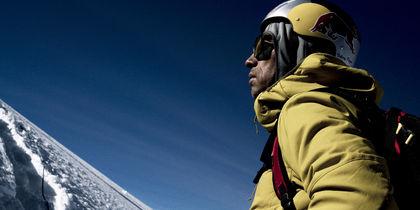 Россиянин Розов совершил самый высокий прыжок в Южной Америке